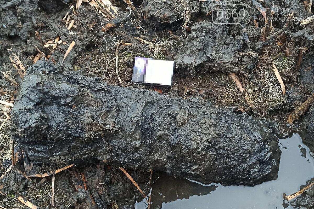 У лісі поблизу Новомосковська чоловік під час прогулянки  знайшов артилерійський снаряд, фото-1