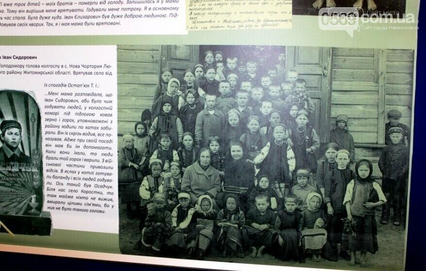 У Новомосковську слухали лекцію про Голодомор: український науковець розповів за що карали націю (фото), фото-10