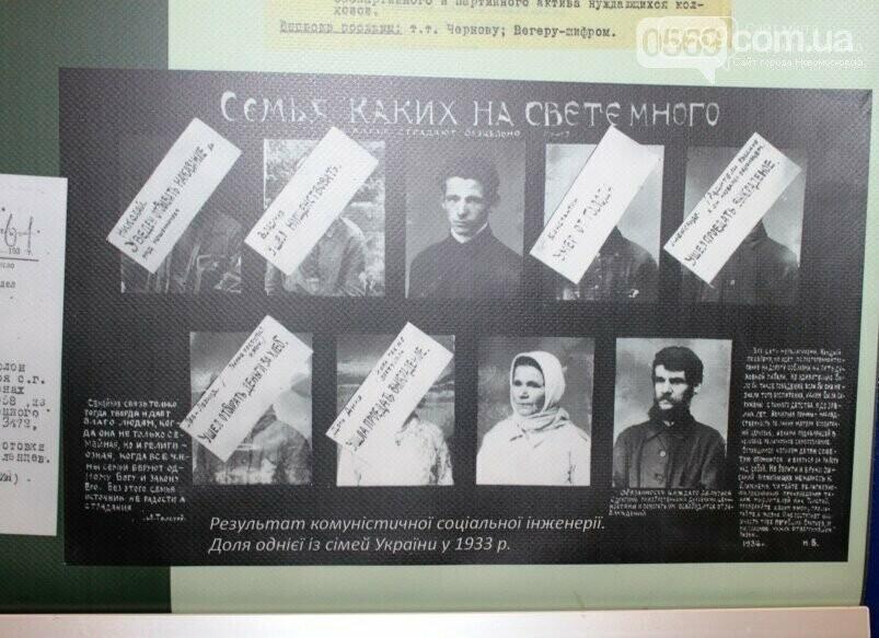 У Новомосковську слухали лекцію про Голодомор: український науковець розповів за що карали націю (фото), фото-8