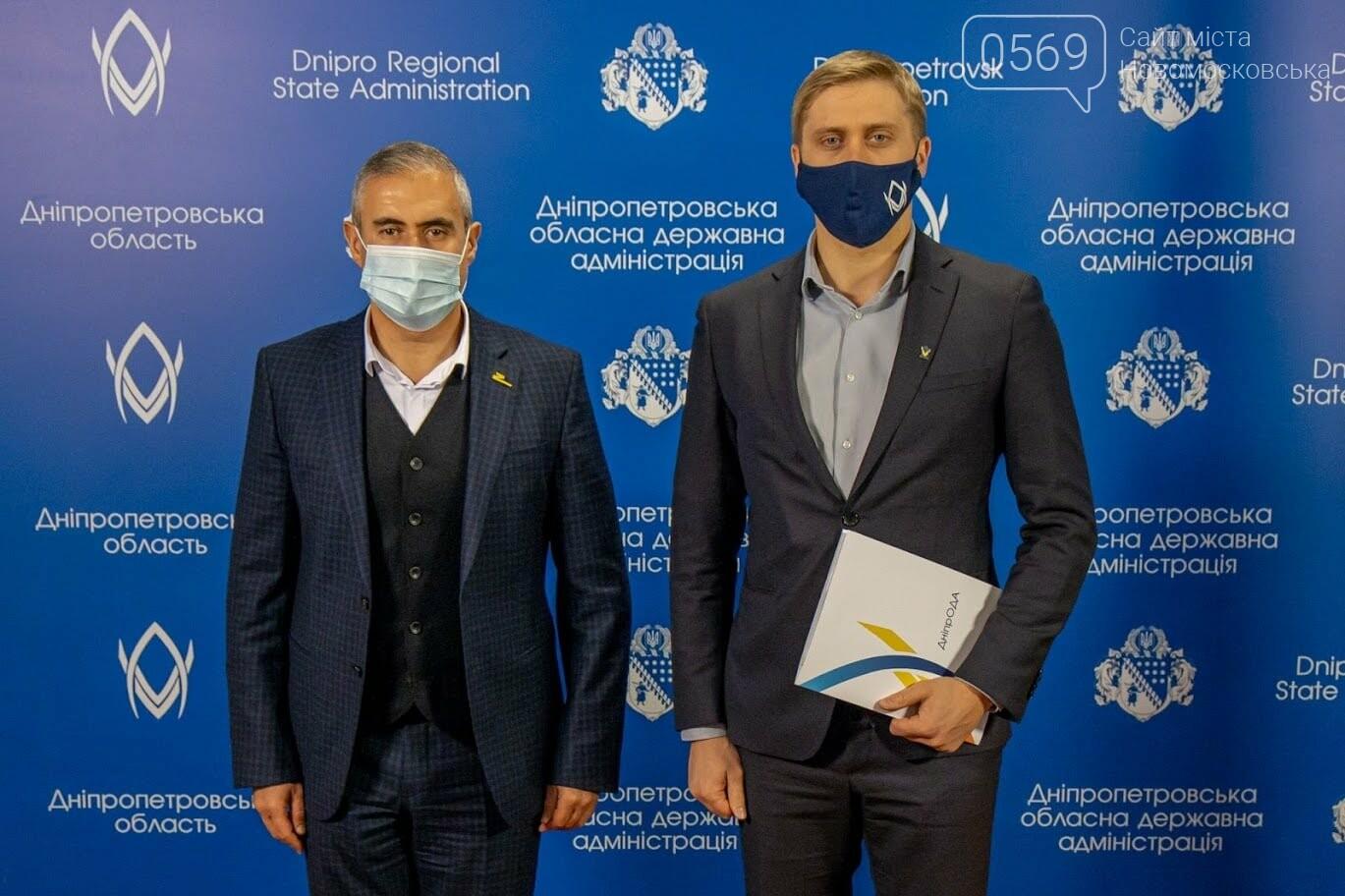 З новообраним очільником Новомосковська зустрівся голова Дніпропетровської ОДА, фото-2