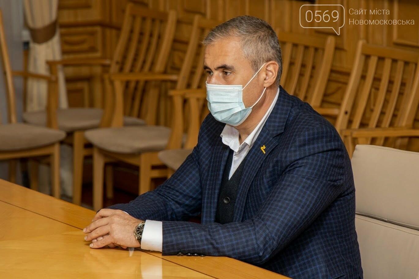 З новообраним очільником Новомосковська зустрівся голова Дніпропетровської ОДА, фото-1