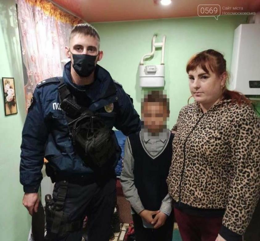 У Піщанській ОТГ поліцейський відшукав 11-річного хлопчика, який після школи не схотів йти додому , фото-1
