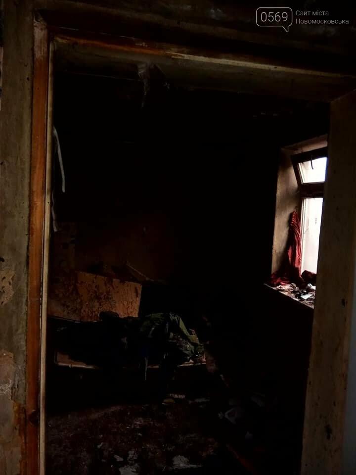 У Новомосковську вкрай потребують допомоги погорільці, фото-5