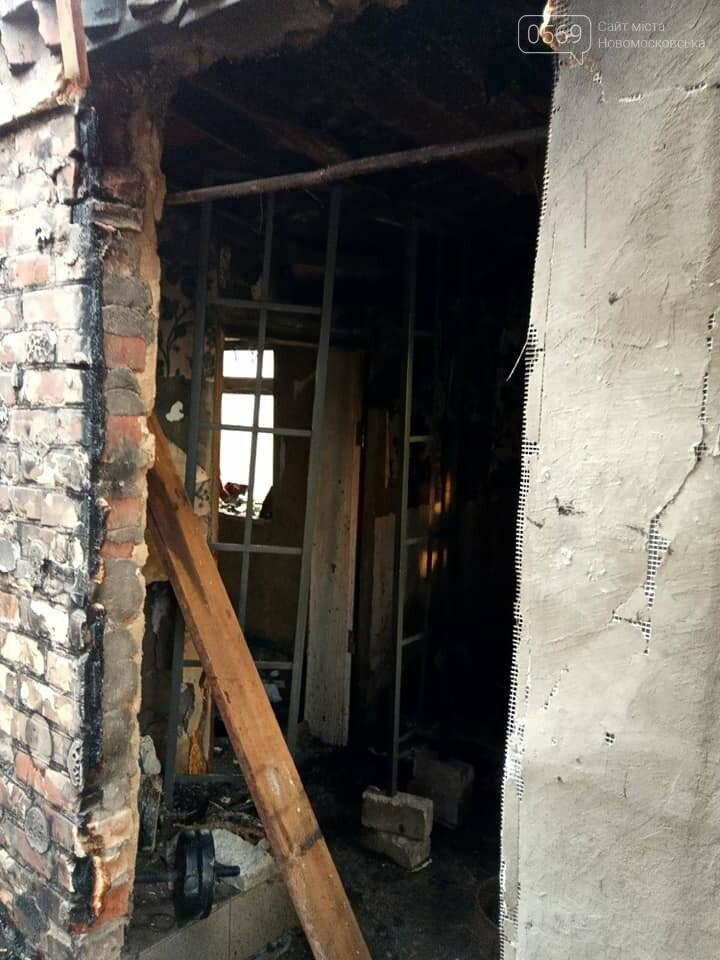 У Новомосковську вкрай потребують допомоги погорільці, фото-1
