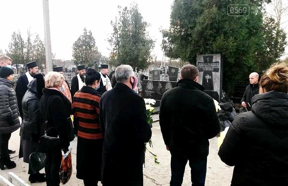 У Новомосковську вшанували пам'ять жертв голодоморів, фото-1