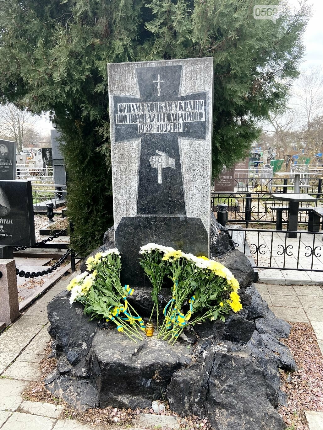 У Новомосковську вшанували пам'ять жертв голодоморів, фото-2