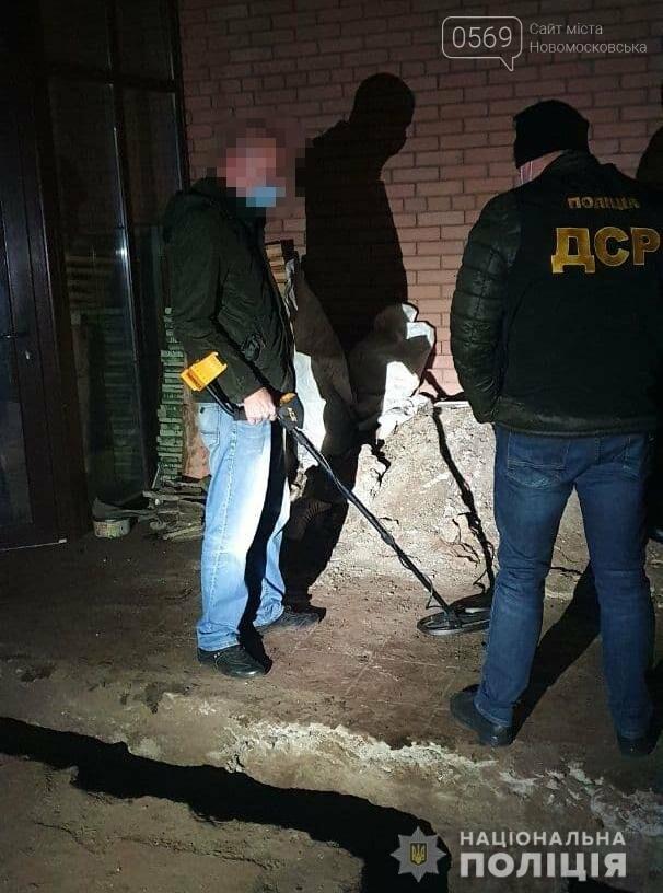 На Дніпропетровщині поліцейські затримали лідера та трьох учасників банди, фото-3