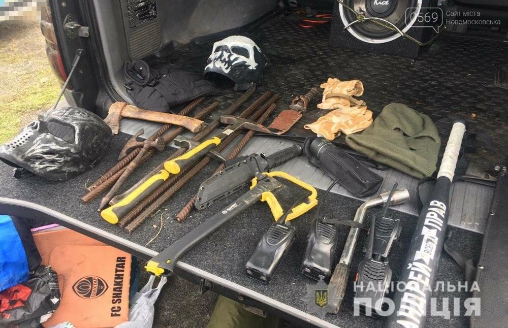 На Дніпропетровщині поліцейські затримали лідера та трьох учасників банди, фото-1