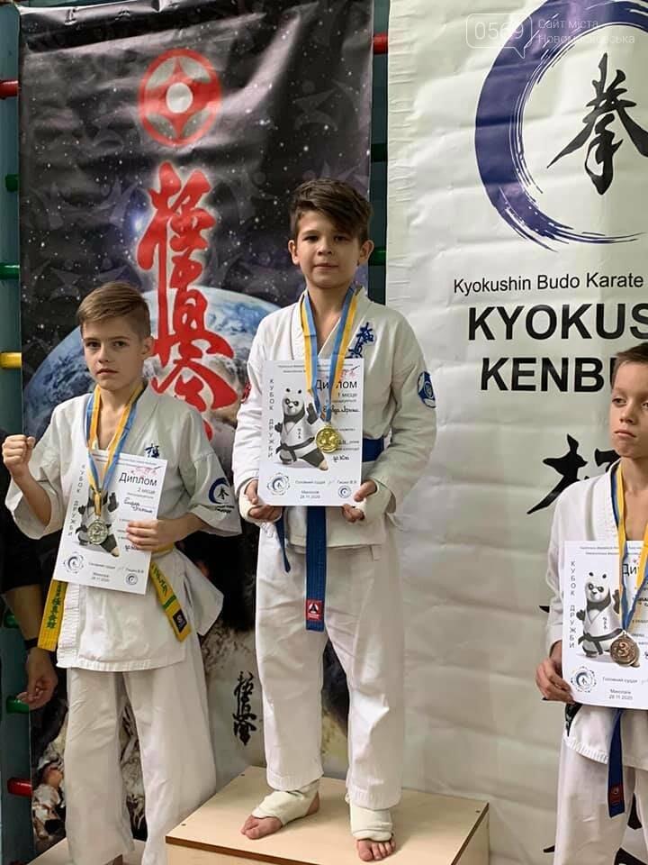 Команда каратистів клубу «РУСИЧІ» з Новомосковська здобула золото на всеукраїнських змаганнях, фото-2