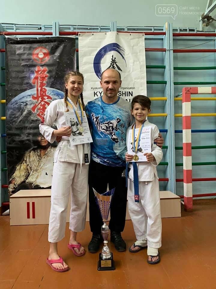 Команда каратистів клубу «РУСИЧІ» з Новомосковська здобула золото на всеукраїнських змаганнях, фото-6