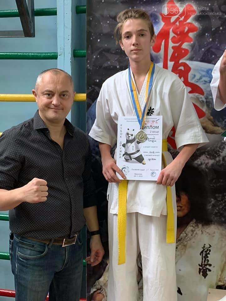 Команда каратистів клубу «РУСИЧІ» з Новомосковська здобула золото на всеукраїнських змаганнях, фото-5