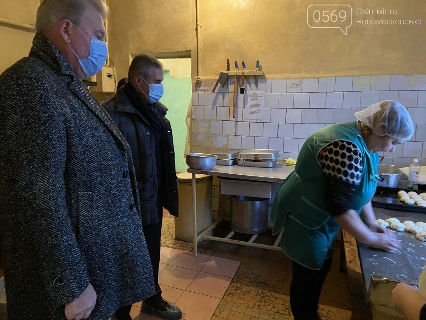 Міський голова Новомосковська з робочим візитом відвідав центральну лікарню, фото-4