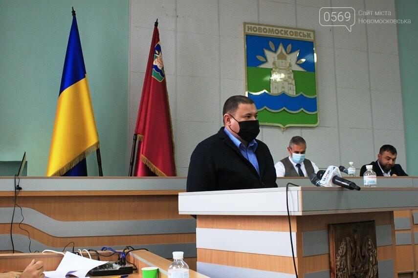 У Новомосковську тарифи на водопостачання для містян не підвищуватимуть, фото-1