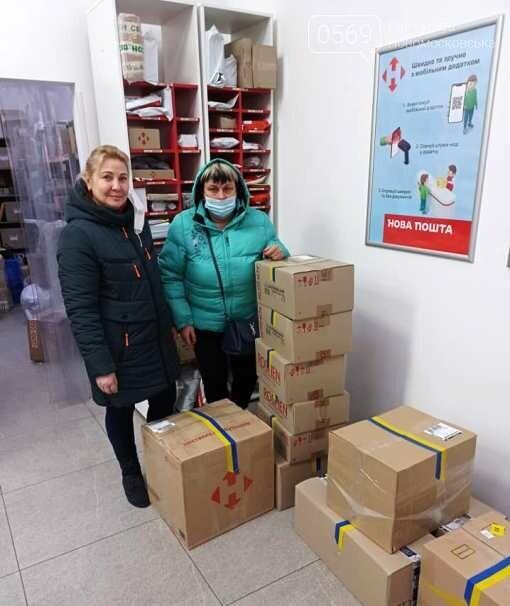 Волонтери Новомосковщини зібрали для воїнів ООС 100 кг гостинців, фото-1