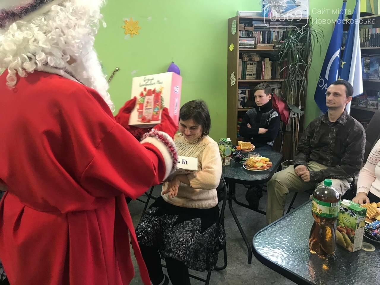 У Новомосковську для людей з особливими потребами влаштували новорічне свято, фото-2