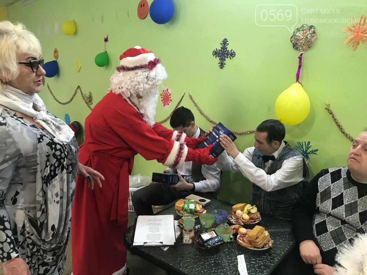 У Новомосковську для людей з особливими потребами влаштували новорічне свято, фото-4