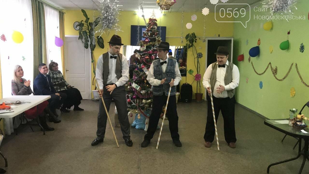 У Новомосковську для людей з особливими потребами влаштували новорічне свято, фото-3