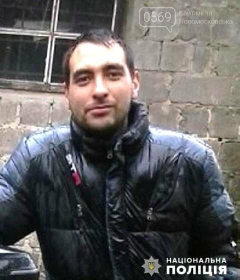 Поліцією Новомосковська встановлюється місцезнаходження безвісно зниклого Джеміля Юсупова , фото-1