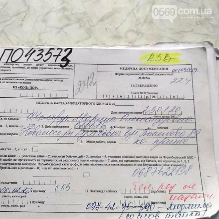 Змагалася зі злиднями й тяжкою долею, а тут ще й хвороба: у Новомосковську потребує допомоги мати двох дітей, фото-3