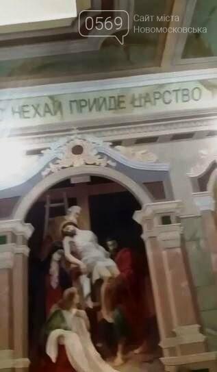 Настоятель Свято-Троїцького храму ПЦУ міста Новомосковська привітав вірян з Різдвом Христовим: ВІДЕО, фото-2
