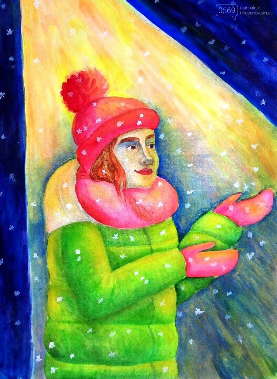 """У Новомосковській мистецькій школі пройшла виставка творчих робіт """"Різдвяні візерунки"""", фото-10"""