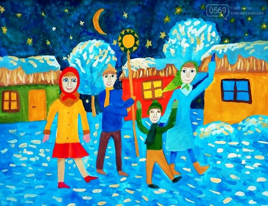 """У Новомосковській мистецькій школі пройшла виставка творчих робіт """"Різдвяні візерунки"""", фото-8"""