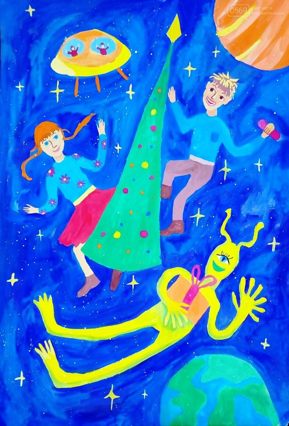 """У Новомосковській мистецькій школі пройшла виставка творчих робіт """"Різдвяні візерунки"""", фото-6"""