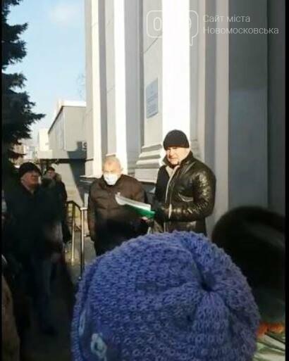 Мешканці Новомосковська підготували лист-вимогу до Уряду країни та Президента, фото-4