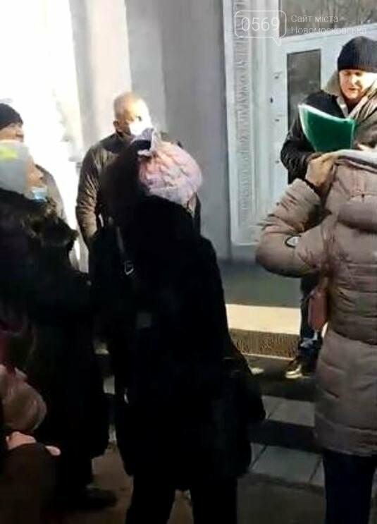 Мешканці Новомосковська підготували лист-вимогу до Уряду країни та Президента, фото-6