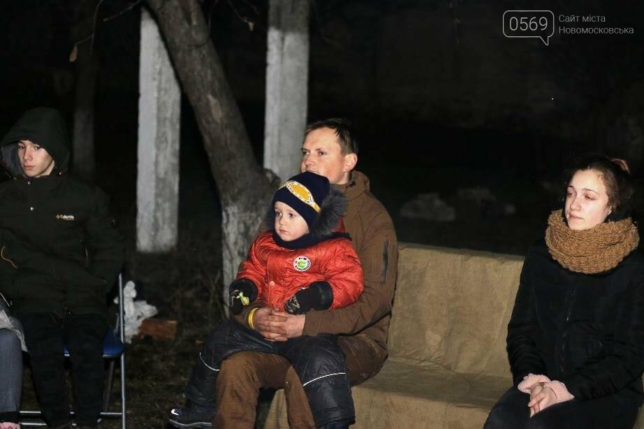 Вічність в обмін на молодість – за Україну!:  У Новомосковську вшанували Героїв Крут, фото-8