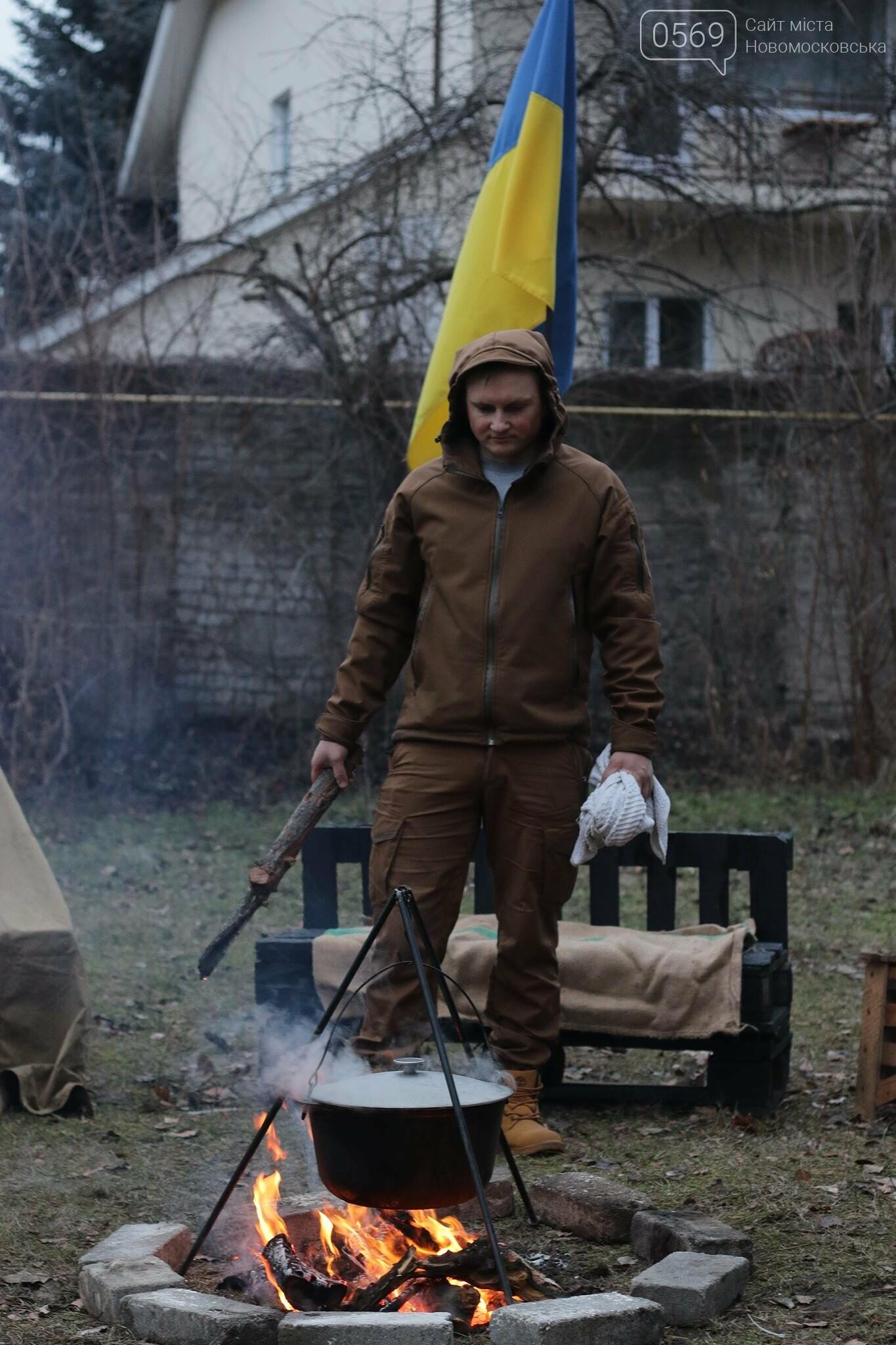 Вічність в обмін на молодість – за Україну!:  У Новомосковську вшанували Героїв Крут, фото-2