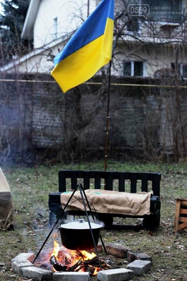 Вічність в обмін на молодість – за Україну!:  У Новомосковську вшанували Героїв Крут, фото-7