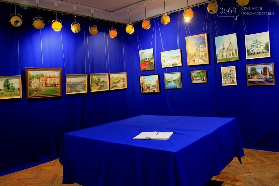 У Новомосковському історичному музеї відкрилася виставка картин «Міський романс», фото-4