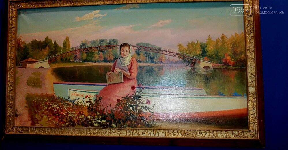 У Новомосковському історичному музеї відкрилася виставка картин «Міський романс», фото-3