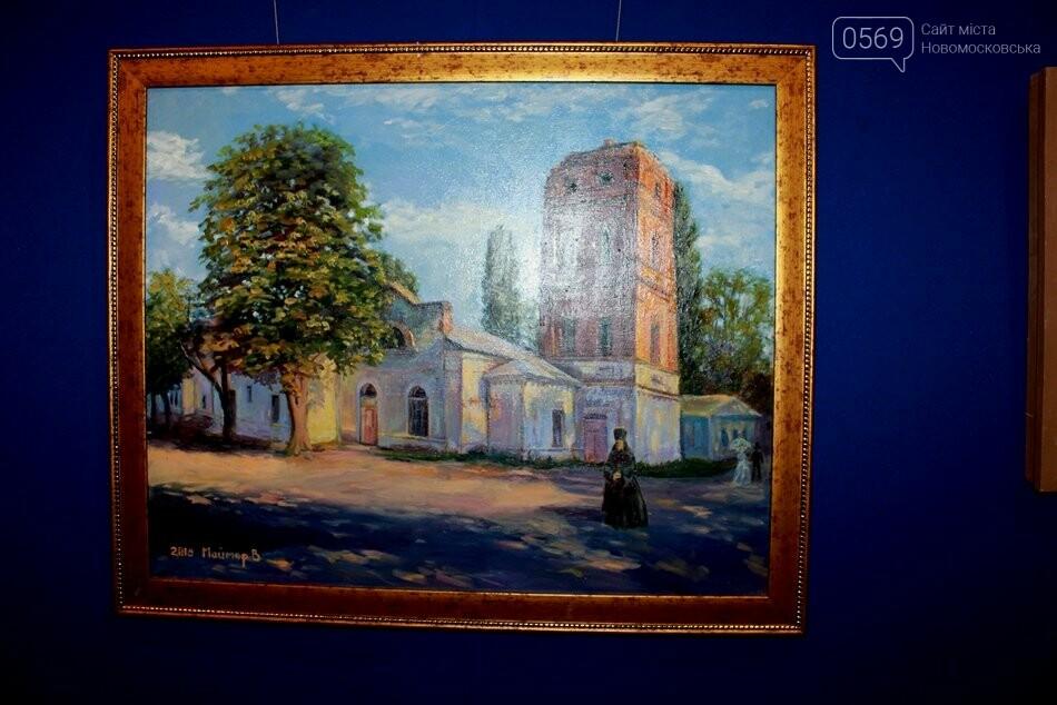 У Новомосковському історичному музеї відкрилася виставка картин «Міський романс», фото-2
