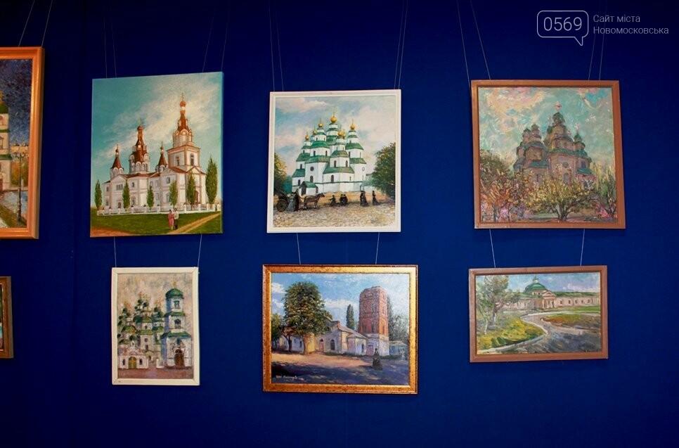 У Новомосковському історичному музеї відкрилася виставка картин «Міський романс», фото-1