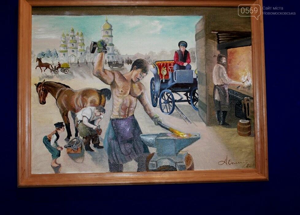 У Новомосковському історичному музеї відкрилася виставка картин «Міський романс», фото-10