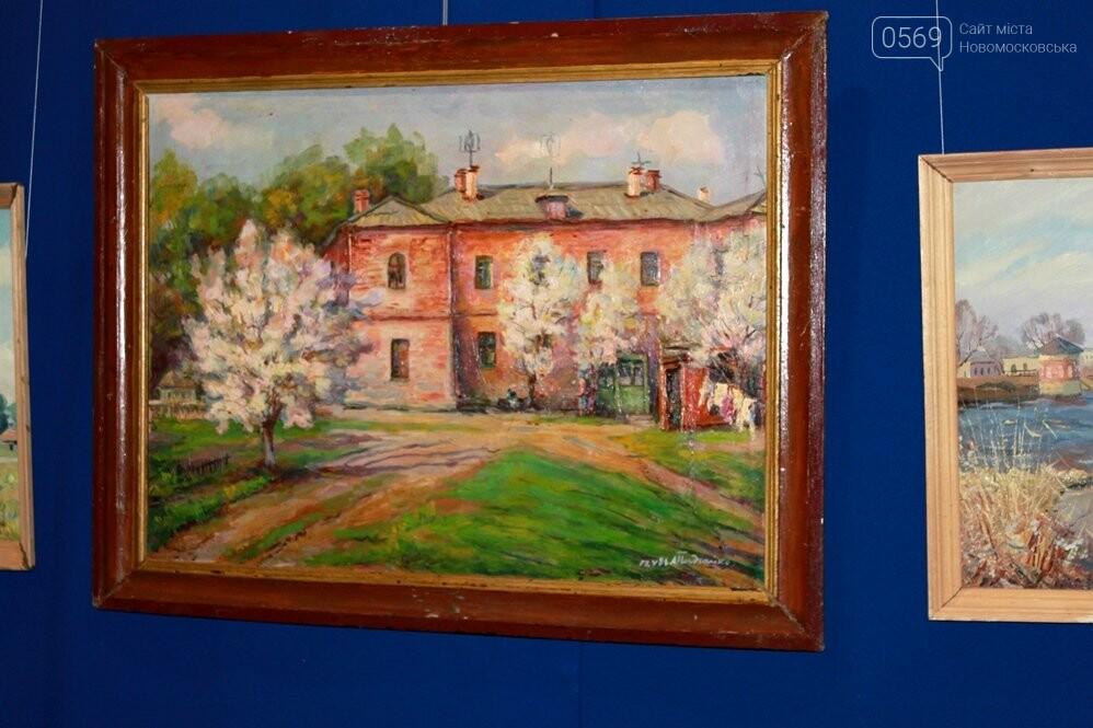 У Новомосковському історичному музеї відкрилася виставка картин «Міський романс», фото-9