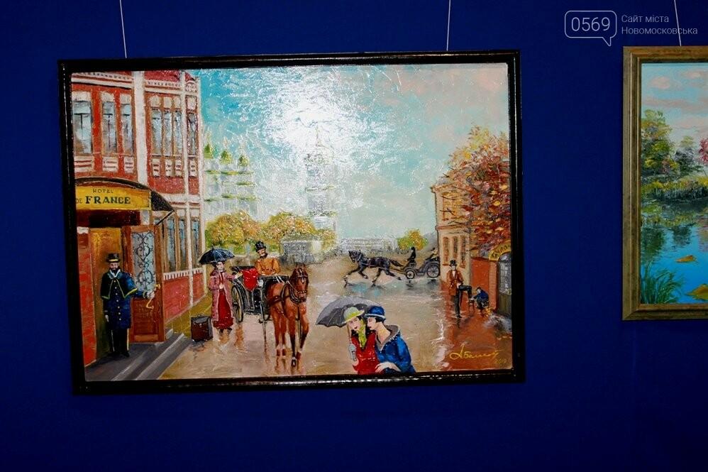 У Новомосковському історичному музеї відкрилася виставка картин «Міський романс», фото-8