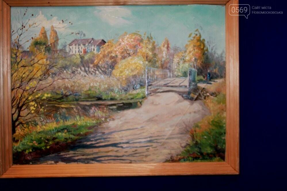 У Новомосковському історичному музеї відкрилася виставка картин «Міський романс», фото-7