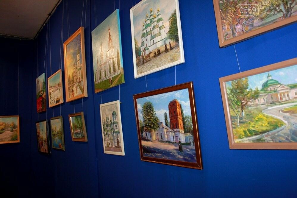 У Новомосковському історичному музеї відкрилася виставка картин «Міський романс», фото-6