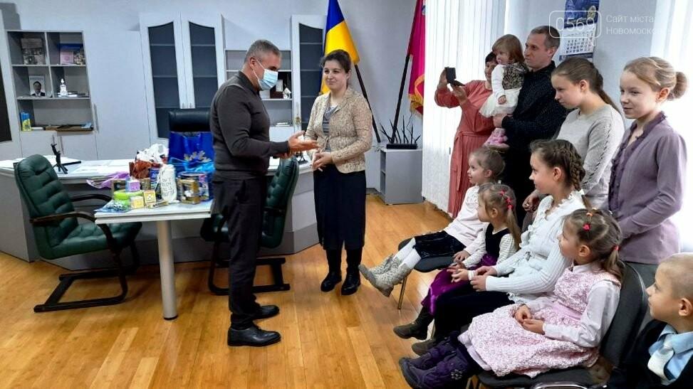 У Новомосковську отримала почесне звання «Мати-героїня» Надія Петреченко, фото-3