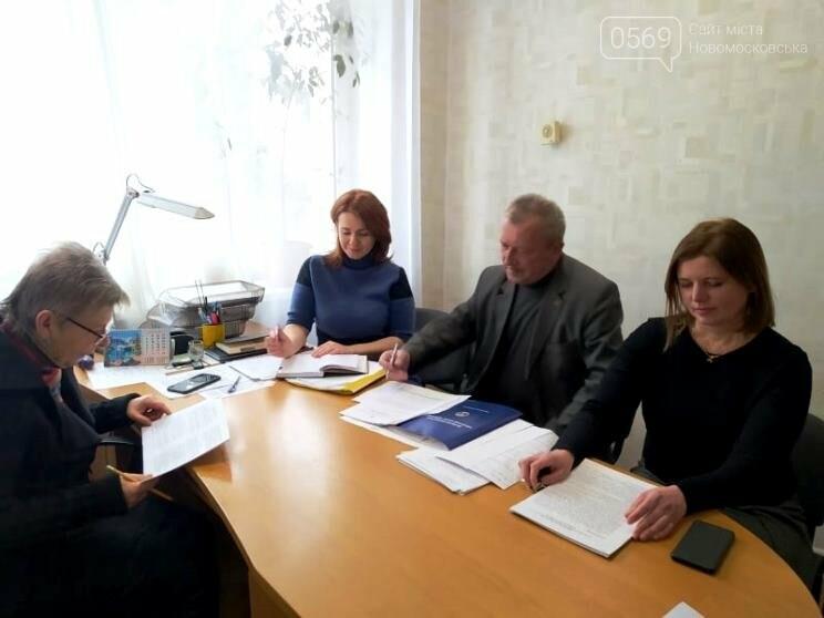 Нове районування: у Новомосковській РДА триває реорганізація, фото-1