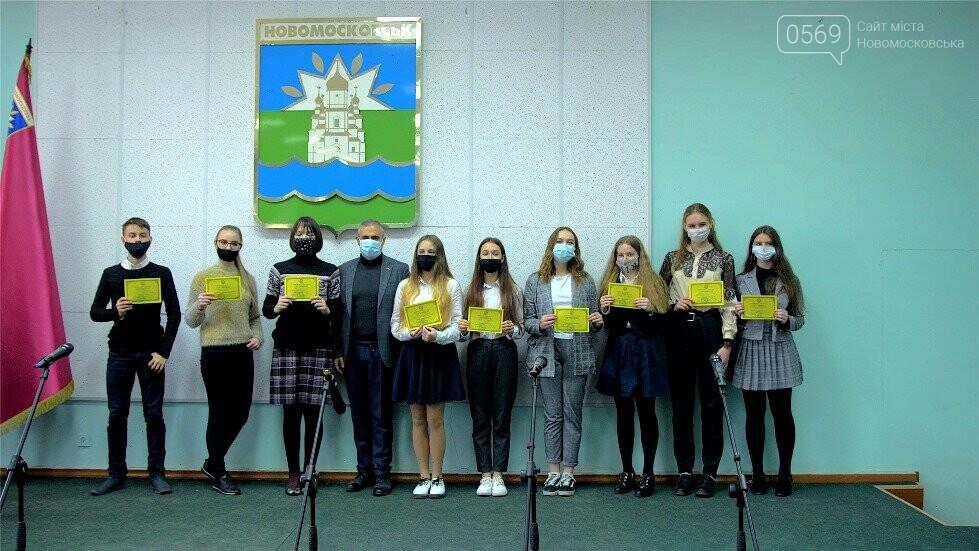 У Новомосковську відзначили відмінників навчання та переможців олімпіад, фото-1