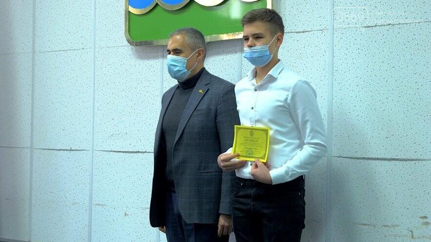 У Новомосковську відзначили відмінників навчання та переможців олімпіад, фото-7