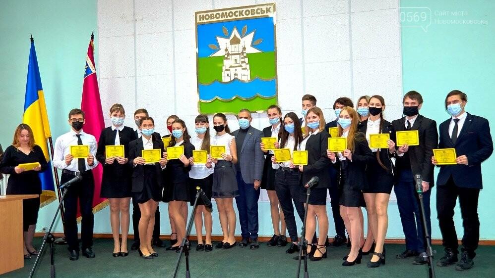 У Новомосковську відзначили відмінників навчання та переможців олімпіад, фото-3