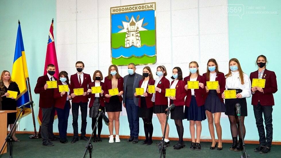 У Новомосковську відзначили відмінників навчання та переможців олімпіад, фото-2