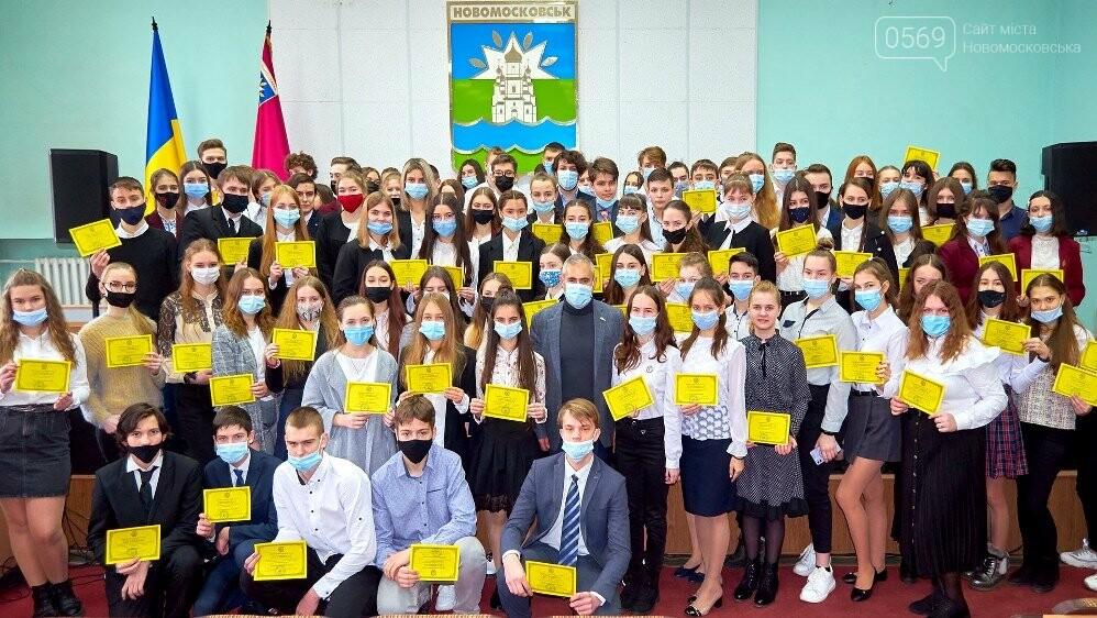 У Новомосковську відзначили відмінників навчання та переможців олімпіад, фото-12