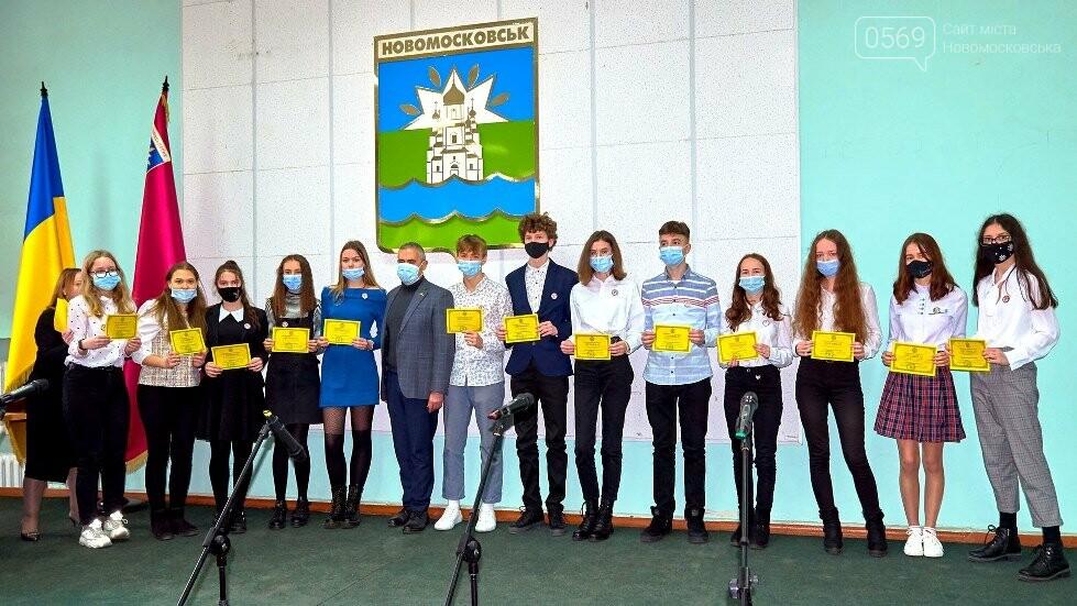 У Новомосковську відзначили відмінників навчання та переможців олімпіад, фото-5