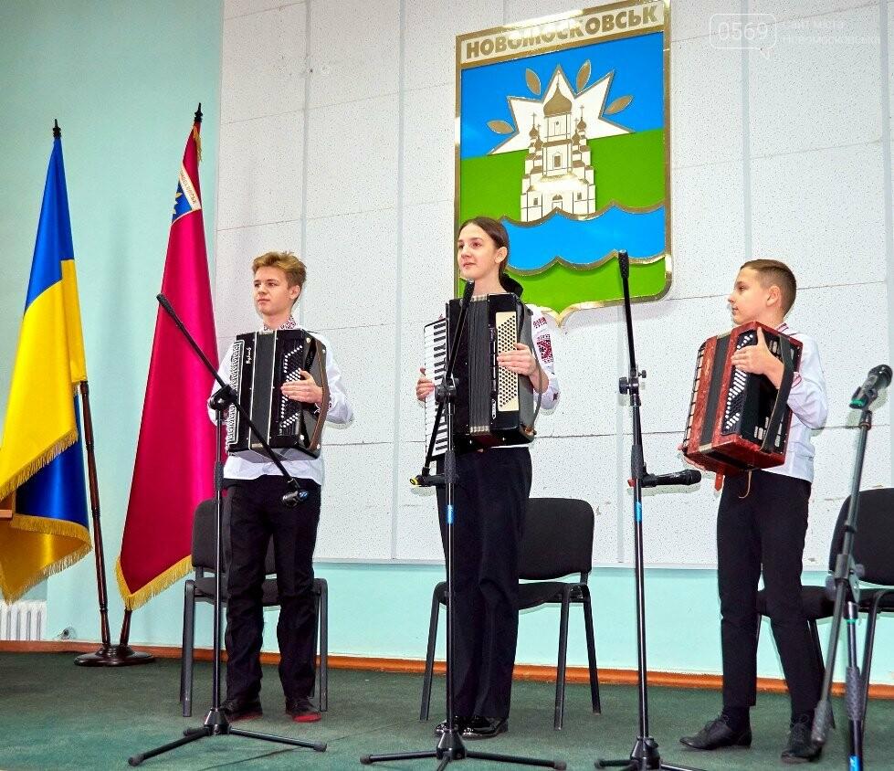 У Новомосковську відзначили відмінників навчання та переможців олімпіад, фото-11